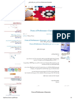 نموذج ضمان التنفيذ النهائي Form of Performance Guarantee