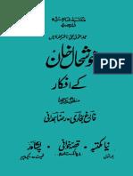 KhushalKhanKhattakKeAfkar.pdf