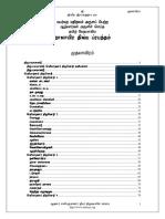 DP1000-tml.pdf