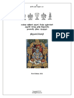 DP4000-Thiruvaymozhi-tml.pdf