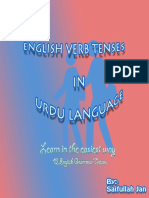 English Verb Tenses in Urdu Pakurdufun.com