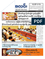 Myanma Alinn Daily_ 19 November 2016 Newpapers.pdf