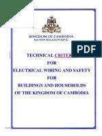 Cambodia Technical Criteria
