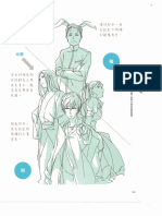 How to Draw Pose Part 5