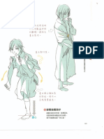How to Draw Pose Part 2