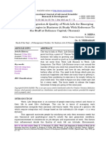 Work- Life Integration & Quality of Work Life for Emerging Innovative Strategies in Business (A Study With Reference To the Staff at Reliance Capital, Chennai)
