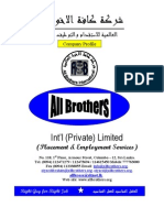 All Brothers Profile