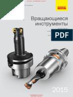 2015-katalog-vraschayuschiesya-instrumenty.pdf