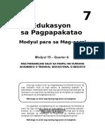 8-ESP-LM-U4_M15