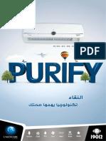 Purify_2