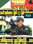 The Sun Rays Vol 1 No 124.pdf