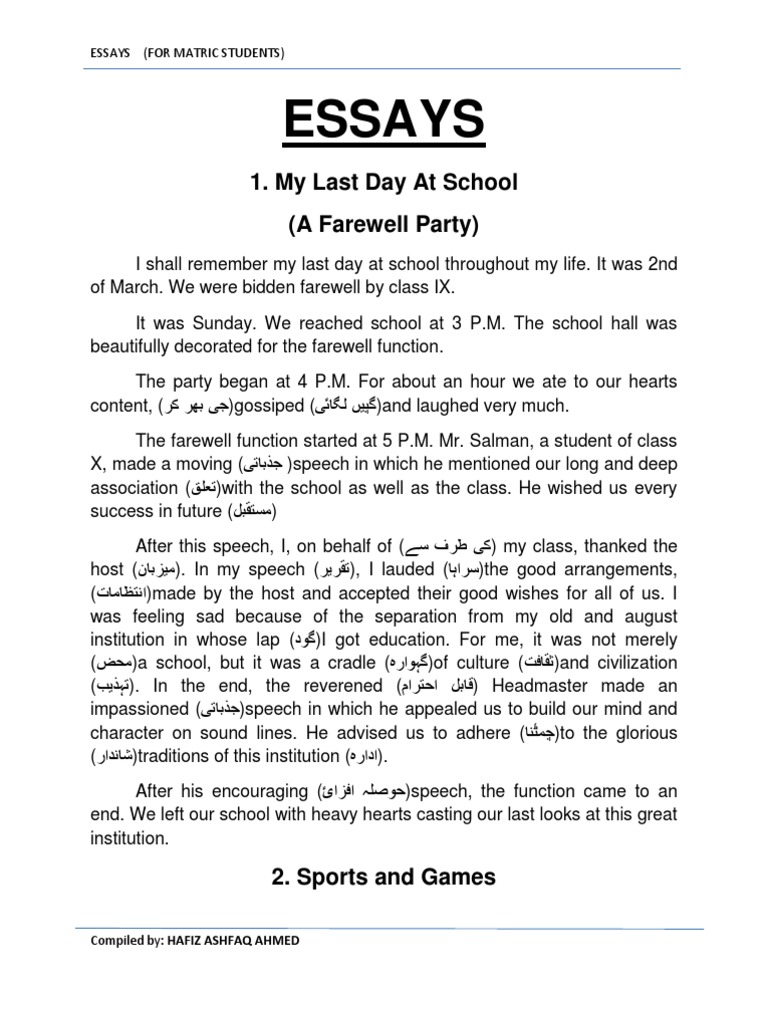 my aim of life short essay
