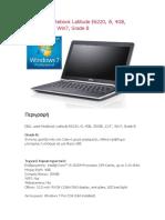 DELL Used Notebook Latitude E6220