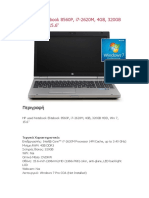 HP Used Notebook 8560P