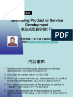 Describing Product or Service Development 產品或服務研發(ii)