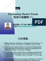Forecasting Market Trends預測市場趨勢(ii)