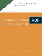 Kks Maak Vanmeer