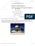 The Arabic Islamic Inscriptions on the Dome of the Rock in Jerusalem, 72 AH