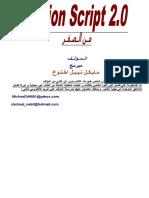 Action Script from Zero.pdf