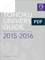 Tohokuuniversity Guidebook