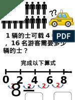 mtyear2 quiz