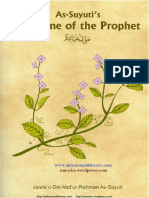 As SuyutisMedicineOfTheProphet
