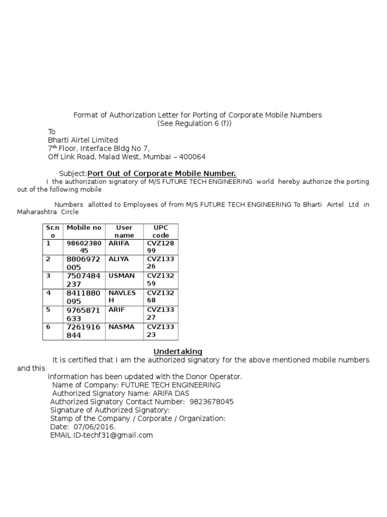 Format of authorization letter for porting of corporate mobile format of authorization letter for porting of corporate mobile numbers aqsa mart spiritdancerdesigns Image collections