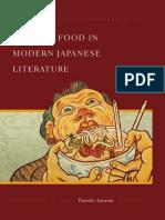 TMOLO AOYOMA -Reading Food in Modern Japanese Literature (2008)