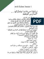 Contoh_Kalam_Jamaie_1.doc