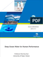 Mr. Chia-hua Kuo-Deep Ocean Water for Human Performance