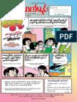 AuroraJournal(20-20)