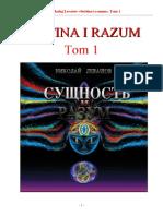 Suština i Razum - Tom 1, Nikolaj Levašov