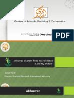 Alhuda cibe -Akhuwat Interest Free Microfinance