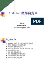 Arduino Trace Followed Card - Control System