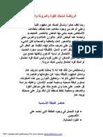Download PDF eBooks.org 03110743Re1X9