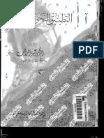 3abdoh arajhi
