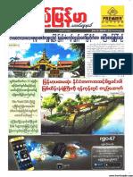 Pyimyanmar Journal No 1051.pdf