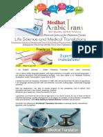 Life Science English to Arabic Freelance Translator