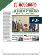 2197_20161123.pdf