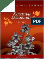 Katalog Podkova 2014