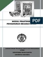 Modul Pbl 20142