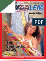SephardicJews2006-0910TJCI