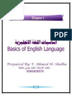 English Language course.pdf