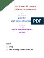 maqsood hasni ki roman khat main urdu nazmain
