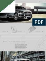 vnx.su-q7-catalog.pdf