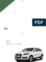 vnx.su-q7-руководство-по-эксплуатации.pdf