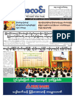 Myanma Alinn Daily_ 24 November 2016 Newpapers.pdf