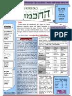 Hakhokhma Vol-58 (19.6.2010)