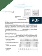 GMS Application Form
