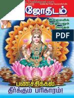 Bala Jothidam 25-11-2016 Www.themagnat.com 3G6T